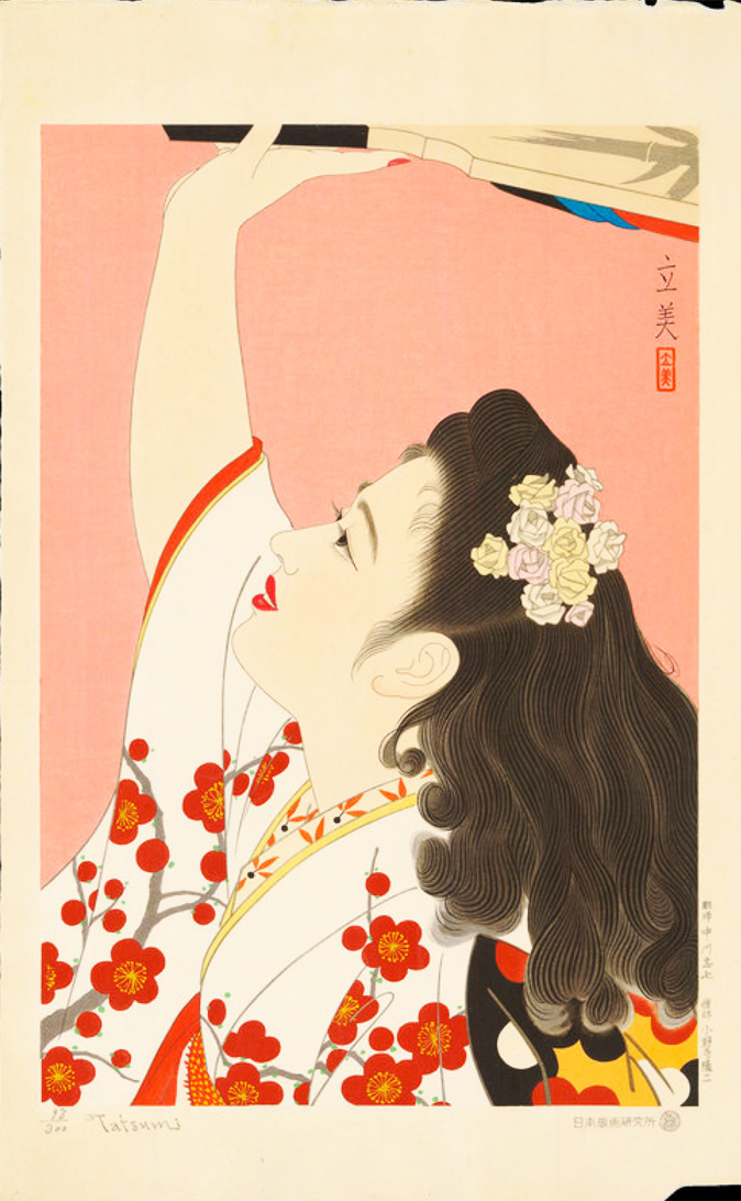 japanese prints for sale - HD 1245×2000