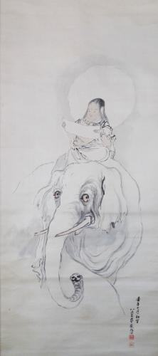 elefantScroll