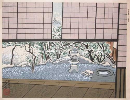 p900-tokuriki-teahouse-at-daitokuji-temple--kyoto-2232