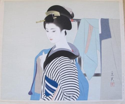 shimura1