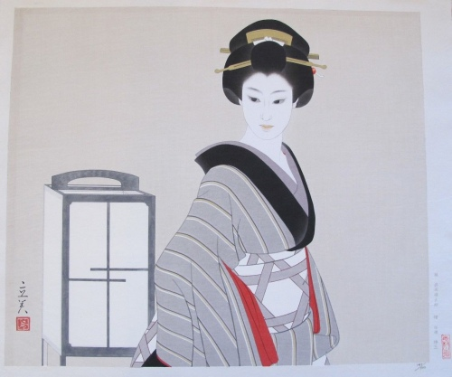 shimura2