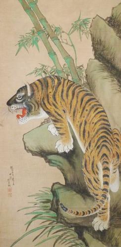 tigerScroll