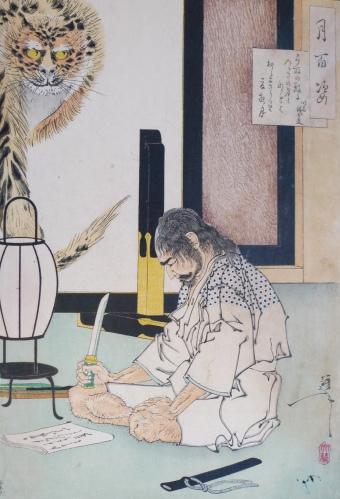 yoshitoshi1