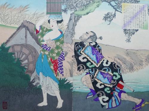 yoshitoshi2